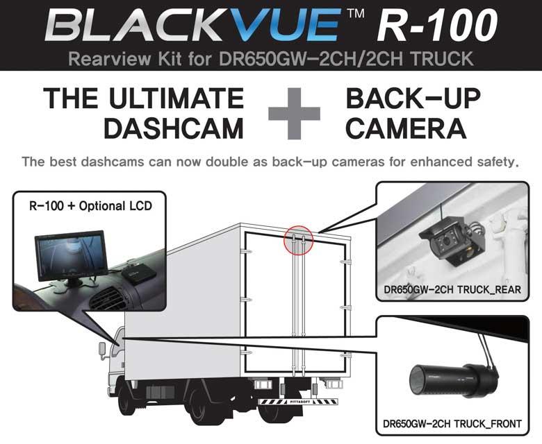 BlackVue DR650GW-1CH dashcam photo